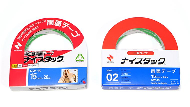 ↑写真左から、旧パッケージと新パッケージ