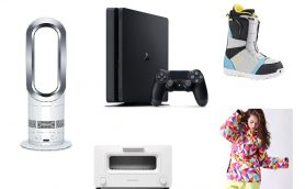 楽天で新型「PS4」が2万円台! この冬注目の家電やスポーツ用品をお得にゲット!
