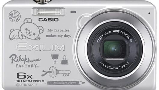思い出の写真にリラックマがいる幸せ! 画像にキャラを合成できるカシオEXILIM×リラックマのコラボデジカメ
