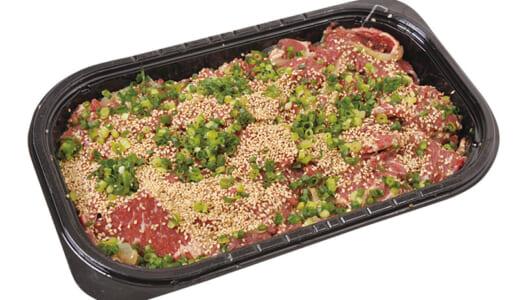 食欲マシマシにんにく効果でスタミナもマシマシ!  自宅で韓国料理が楽しめるコストコ食材&デリカ5選
