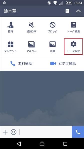 20161214_y-koba_LINE (1)_R3