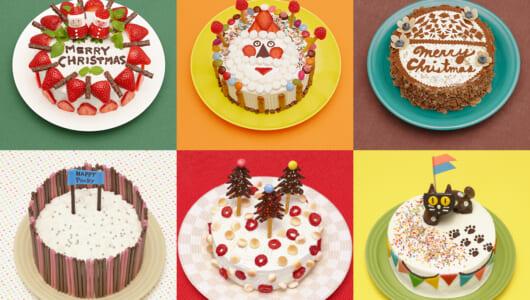 クリスマスケーキ予約した? まだ申し込みできる大手コンビニ3社のクリスマスケーキをピックアップ!