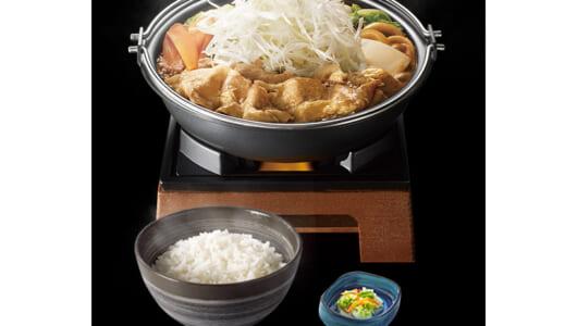 吉野家のご当地グルメ「北海道豚味噌鍋膳」が関東・九州に拡大!  北海道グルメが手軽に食べられる!