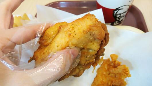 手を汚さずにチキンが食べられる!? KFCの「フィンガーナップ」正式導入にケンタッキーファンが大歓喜!