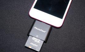 iPhoneユーザーならひとつは持っておきたい! PhotoFastのLightning直結型デバイス3モデル