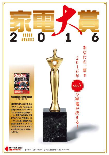20161216-s2-(4)