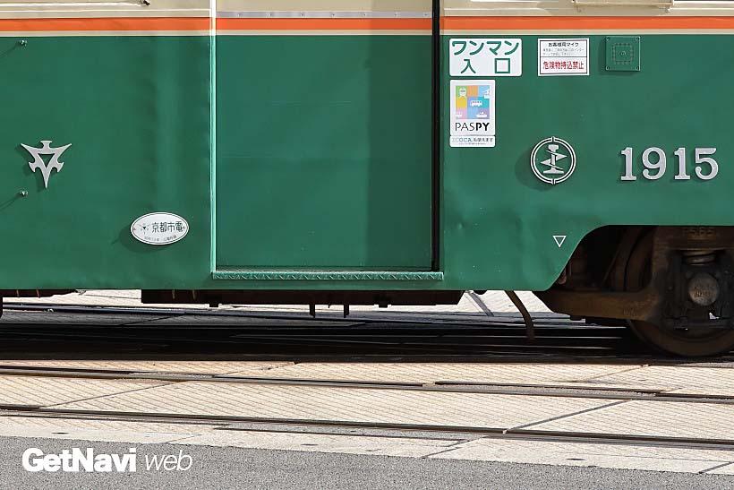 ↑側面には元京都市電であったことを示すプレートと、逆三角形の元京都市電の社章が付けられている