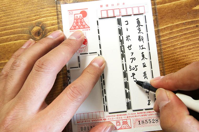 ↑マーカーを意識しながら書くだけでわりとラインと文字サイズが揃う
