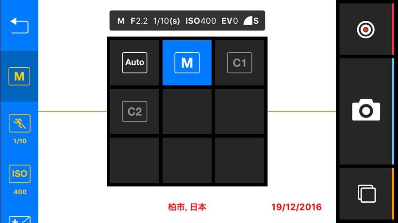 20161219-i01 (25)