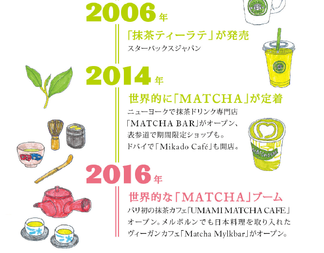 20161220-a02 (3)