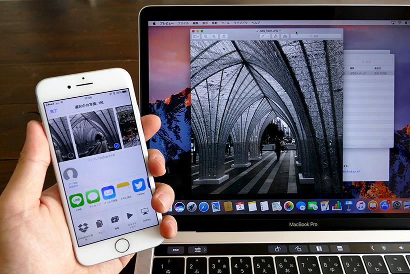 ↑ちなみに、iPhoneとのデータのやりとりはAirDropが便利