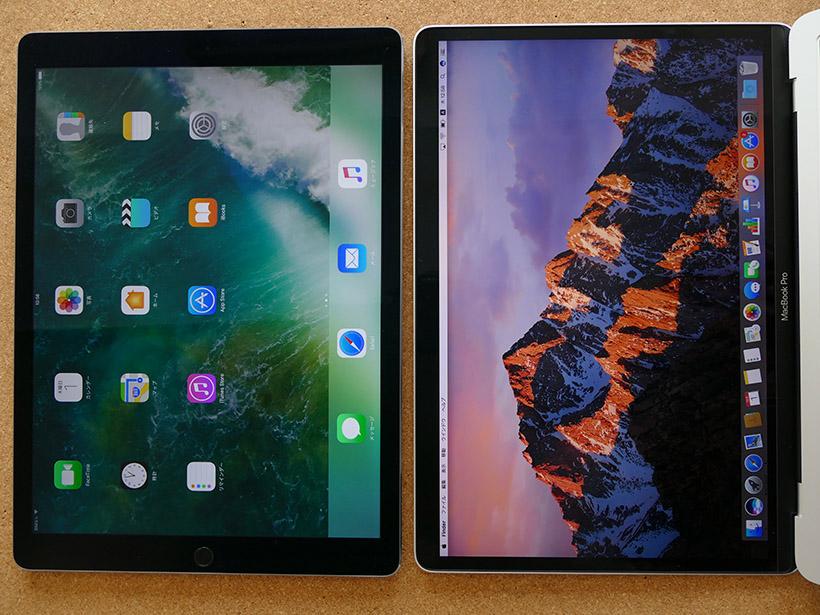 ↑MacBook ProとiPad Proのディスプレイを並べた