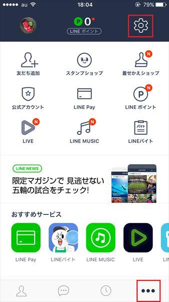 20161220_y-koba_LINE (3)_R3