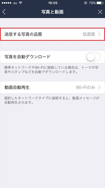 20161220_y-koba_LINE (5)_R3