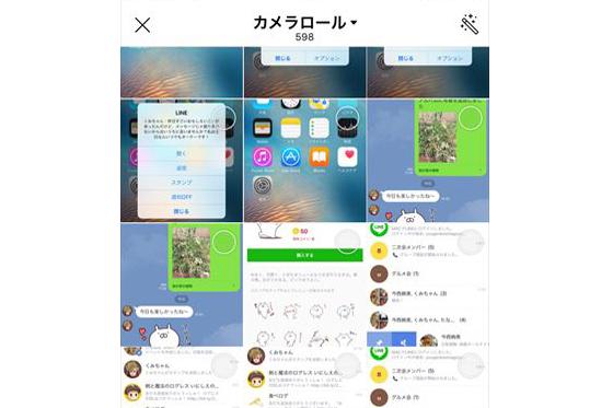 20161220_y-koba_LINE_ic