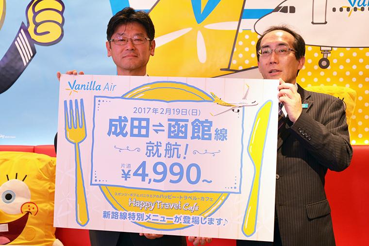 ↑試食会で取り組みをアピールするバニラエアの五島勝也社長(左)と、成田国際空港の飯嶋康弘営業部長