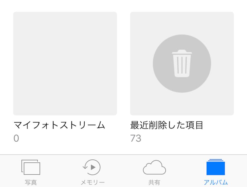 20161221_ono2_2