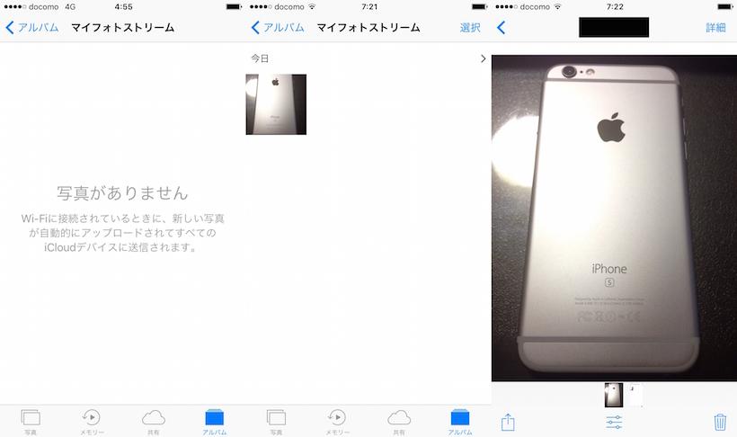 20161221_ono2_3
