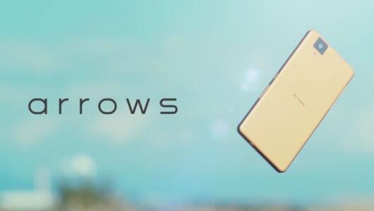 撮影時間は0.5秒! 不思議な映像でタフさをアピールする富士通「arrows NX F-01J」のCMがおもしろい