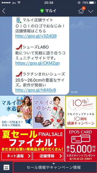 20161222_y-koba_LINE (12)_R3
