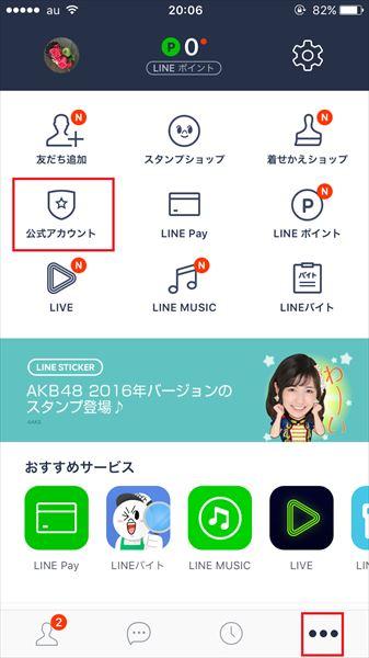 20161222_y-koba_LINE (1)_R3