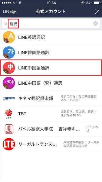 20161222_y-koba_LINE (7)_R3