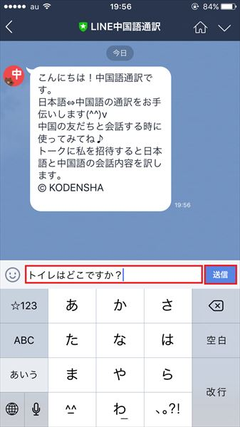 20161222_y-koba_LINE (8)_R3