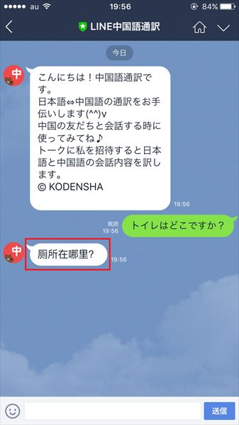 20161222_y-koba_LINE (9)_R3