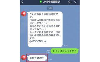 20161222_y-koba_LINE_ic