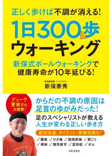 20161223_y-koba_fmfm02