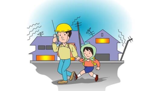 災害が起きたとき、子どもの心を落ち着かせるためにやるべき3つのこと