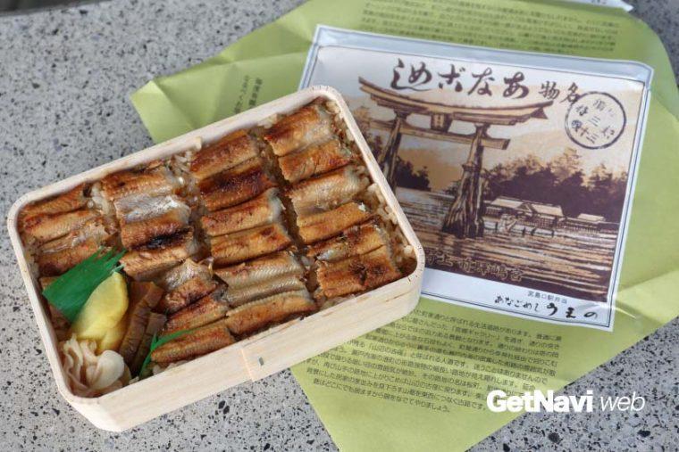 ↑宮島口の名物「あなごめし」。駅売弁当として1901(明治34)年に販売されたのが始まりとされる