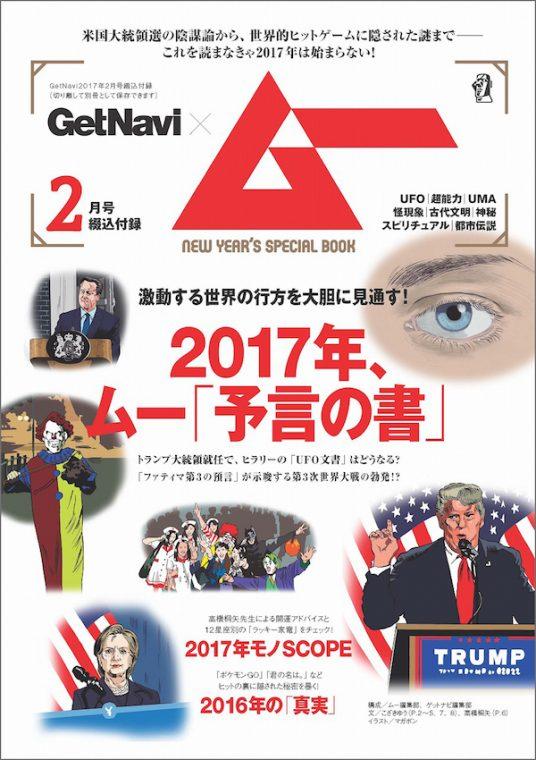 20161224_Y03_04