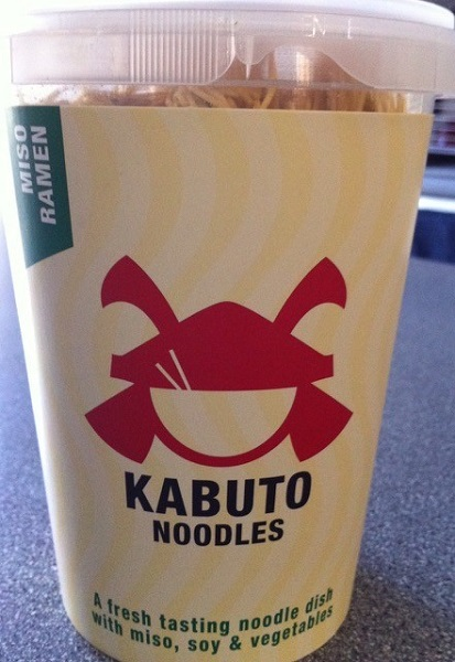 ↑KABUTO NOODLE(MISO味)……。確か5ポンド(当時のレートで750円)くらいしたと思う。魔が差したんだ