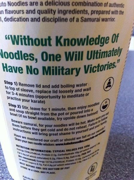 ↑裏に作り方。「麺を知らずして、戦には勝てぬ」とかいうキャッチコピーがすでにふざけている。熱湯3分と言いつつ、「その間に瞑想とか空手練習とかしてもよし」、「丼がなかったら、兜をひっくり返して使ってね」。ケンカ売っとんのかコラァ