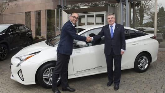 トヨタが国際オリンピック委員会IOCとパートナーシップ契約を締結! 「C-HR」や「プリウス」を納車へ