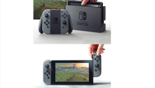 「最近ゲームやらないんです」派でも知っておきたい! Nintendo Switchほか2017年の3大ゲームトピック