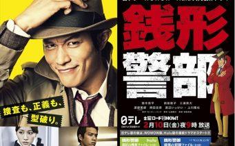 20161227_sugitani_TV03