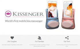 離れている恋人ともキスし放題! キスをデータ化して再現できる「Kissenger」がすごい