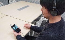 【宇多田ヒカルの復帰や大物アーティストの訃報】ハイレゾ音源で振り返る2016年の音楽的できごと