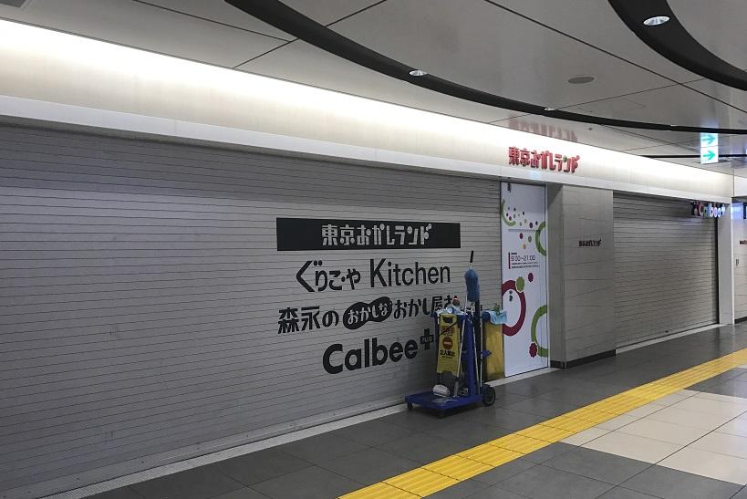 20161229-i02 (2)