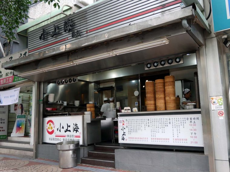 ↑地元の人から評判の良い小籠包の店「小上海」。こぢんまりとした店舗の奥が客席だ