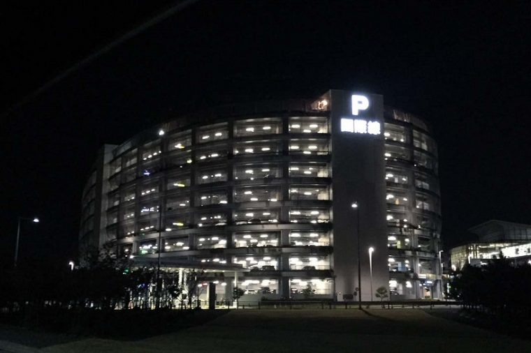↑羽田空港国際線の駐車場は国内線よりも高めに設定されていて24時間2100円