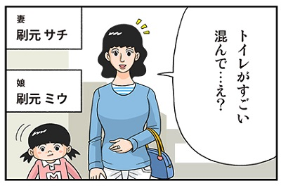 20161231-a03 (5)