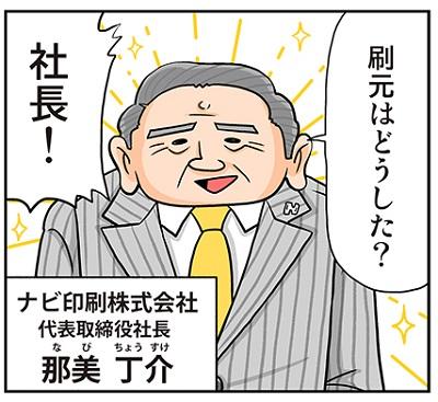 20161231-a03 (9)