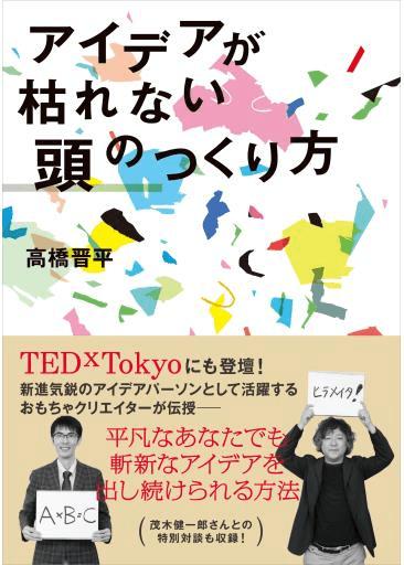 20161231_y-koba_fmfm3_02