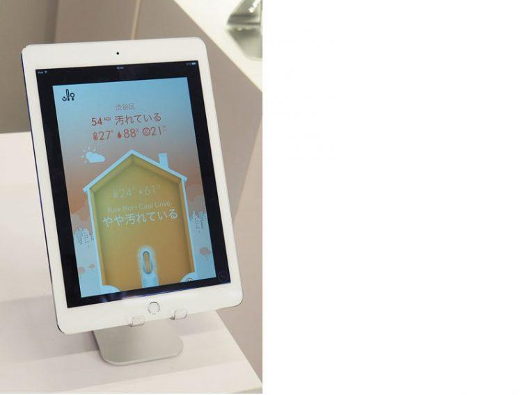 ↑ダイソンの空気清浄機能付ファンヒーター「Dyson Pure Hot+Cool Link」(実売価格6万8410円)の専用アプリ。現在の室内の空気環境のほか、家の外の状況まで表示します