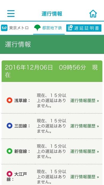 20170103-i01 (4)