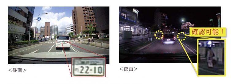 ↑先行車のナンバープレートをクッキリ捉え、夜間でもヘッドライトで照らされた風景を鮮明に映し出せる