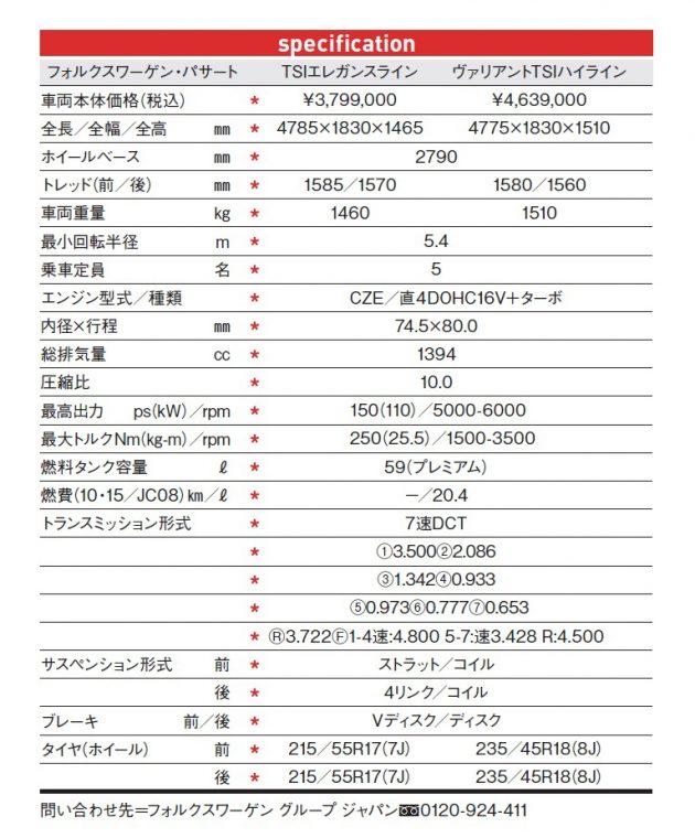 20170105_y-koba_LB2_27